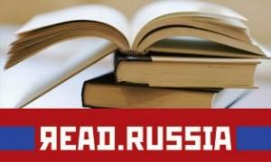 short-listread-russia-prize-2014-17138