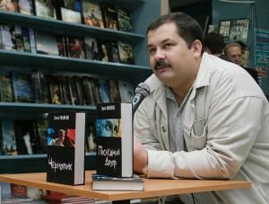Сергей Лукьяненко21
