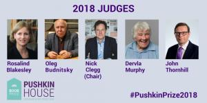 2018+Judges