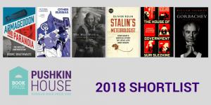 2018+SHORTLIST