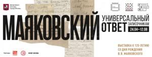 fb-banner-zapisochniki (1)