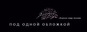 Announce-Zaglossus-08