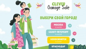 Clever Garage Sale
