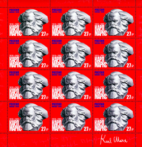 Karl-Marks