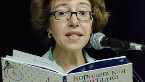 Встреча с Мариной Бородицкой