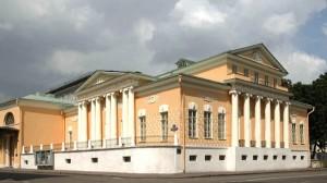 Государственный музей. А. С. Пушкина (prechistenka12)