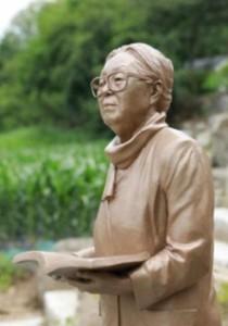 Pamyatnik Pak Kyon Ri