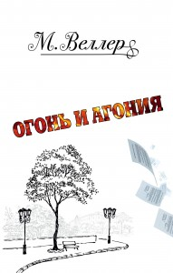 cover1 (11)