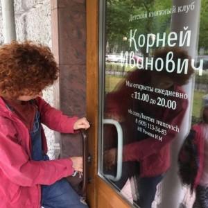 «Корней Иванович» закрывается