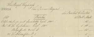 Купчая 1811 года, открытая в Королевском архиве Виндзорского замка
