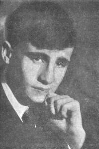 Павел Коган (1918 – 1942)
