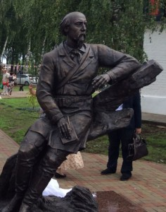 Памятник Н.Некрасову