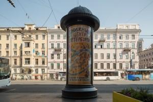 knizhnaya karta Peterburga