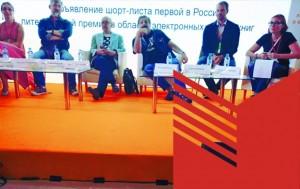MMKVYA-2018-short-lichst-yelektronnaya-kniga