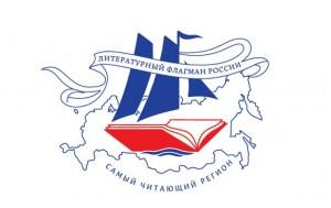 samyy-chitayushhiy-region