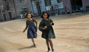 Лену и Лилу