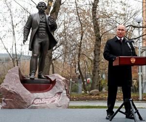 Открытие памятника Тургеневу6