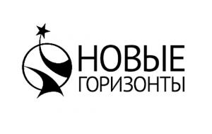 premiya-novye-gorizonty