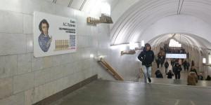 Книги в метро2