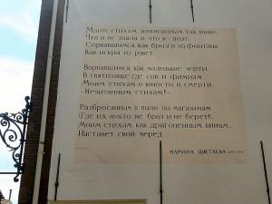 Лейден4 Первое стихотворение, появившееся на стенах Лейдена
