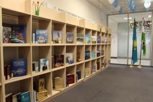 Центр казахской культуры и литературы