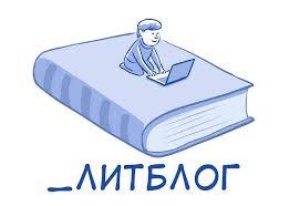 премия «_Литблог»