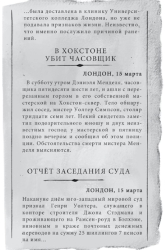 obyav