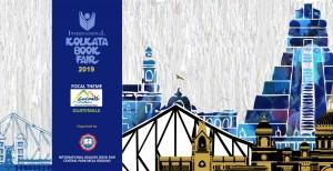 International Kolkata Book Fair 2019