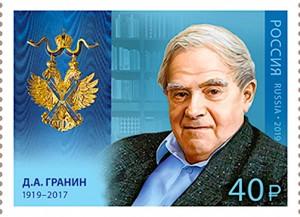 Marka-Daniil-Granin