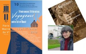 Kristina-Zeytounian-Belous-pobeditel-konkursa-perevodchikov-v-Parizhe