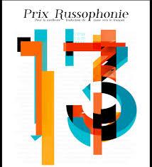 Russophonie13
