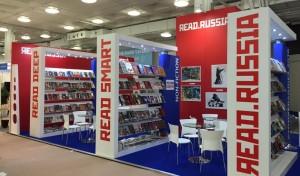 Проект-Read-Russia2