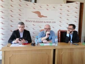 Дмитрий Бак, Михаил Бутов, Георгий Урушадзе