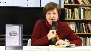Ирина Волевич