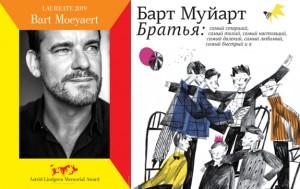 Bart-Muyart-laureat-premii-Lindgren