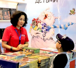 Eurasian Book Fair - 2019