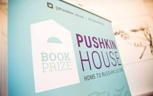Premiya-Pushkinskogo-doma