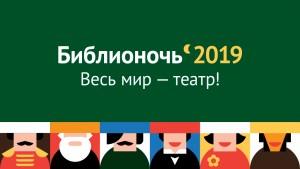 shablon-dlya-novostei