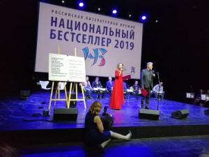 Ведущие церемонии — актриса Полина Толстун и журналист Артемий Троицкий