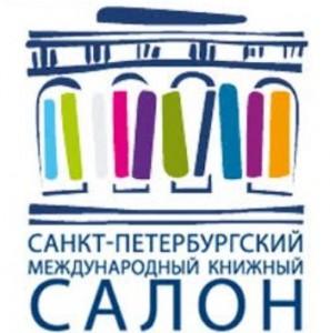 Петербургский книжный салон3