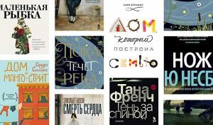 8 книг мая