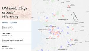 snimok-ekrana-2019-05-28-v-16.48.23-1