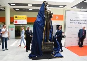 Аэропорт Пушкина