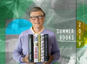 Билл Гейтс
