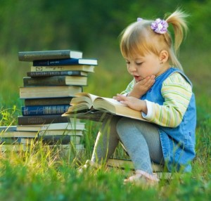 Детское чтение5а