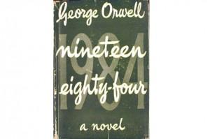 Обложка одного из первых изданий романа