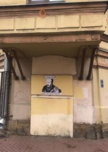 Граффити с Достоевским1
