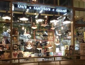 Книжный магазин «Подписные издания»4