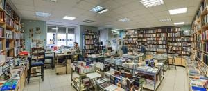 Книжный магазин «Порядок слов»2