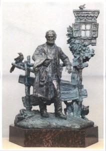 pamyatnik-Belovu
